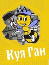 Куяган — Высокогорный мёд Алтая и зона отдыха